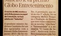 Jornal Hoje em Dia  - Prêmio Globo Entretenimento - 27 Dezembro 2013